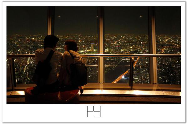Three Romantic Spot for couples in Tokyo