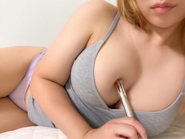 Yutori, Hot Japanese Idol and Cosplayer